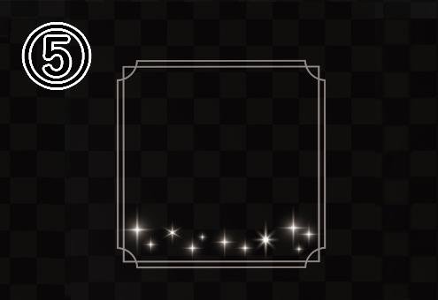 下が光る四角い二重枠