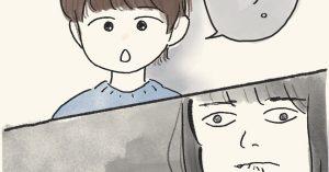 こちら「子供のまねっこ能力」に愕然とするママの表情ですw
