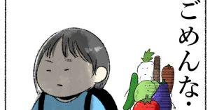 【野菜以外が美味すぎる】絶妙に共感してしまうダイエットエッセイ 6連発