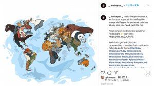 超絶キュートな「アニマル世界地図」に海外インスタ民も熱狂