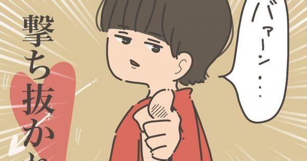 【嬉しい悲鳴】息子の友達が「萌えキャラ」すぎて困っています!