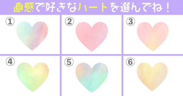 【心理テスト】あなただけが共感できる「恋愛あるある」ってコレでは??