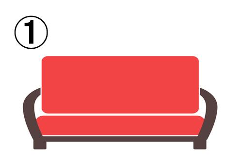 四角いシンプルなソファ