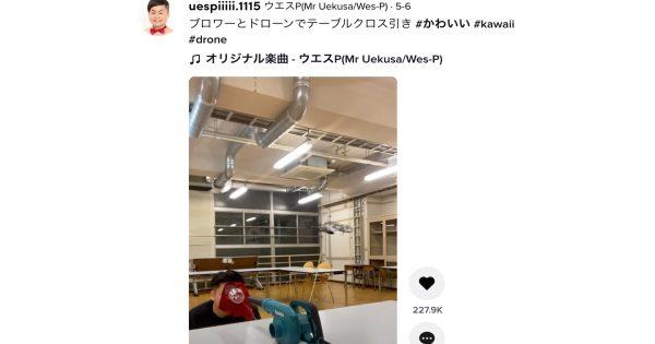 日本の芸人の「ドローン芸」に海外から熱視線!過去に『ゴッドタレント』出場経験も