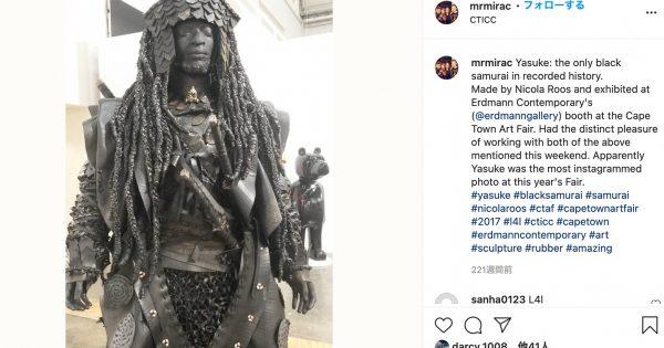 Netflixアニメで話題の黒人侍『ヤスケ』の像が、海外で注目を集める 「恐ろしく興味深い」