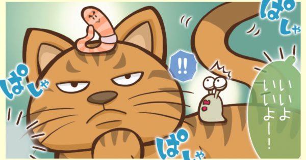 【グジ 第36話】庭号さんとネコさん(その2)