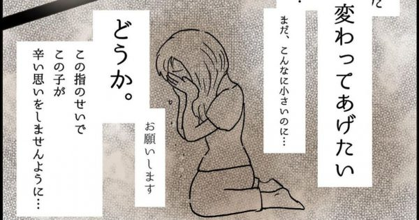 母の苦悩と教えに感謝。指の曲がらない女性が「育児漫画家」になり思うこと