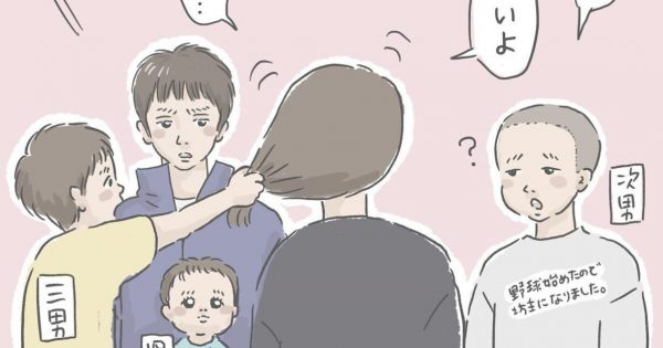 「前髪作ろっかな」男家族に髪型の話をしたときの空振り感、わかりますか…?