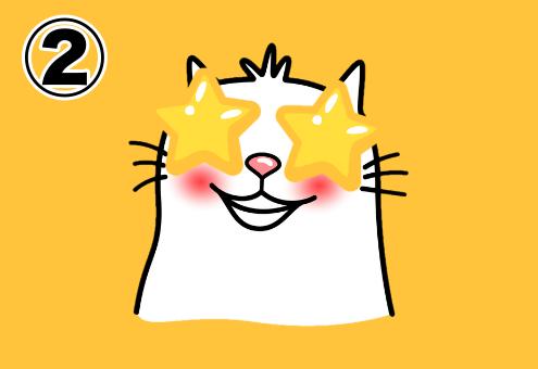 目が星でにやけている猫のスタンプ
