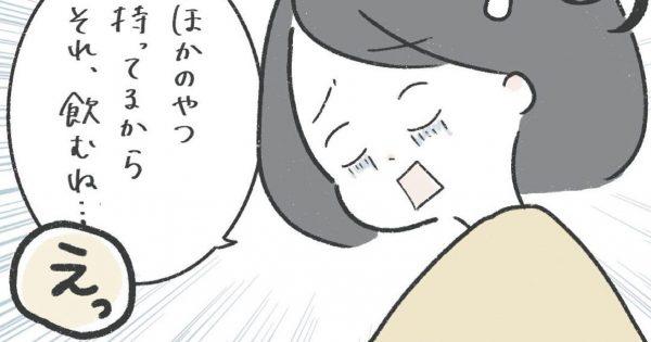 「おこりんぼになった時買えば?」米倉涼子のCMを見た娘の発言に、母は猛省です…