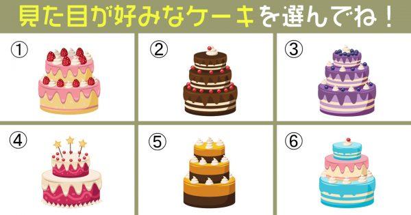 【心理テスト】気になるケーキを選んで!あなたの「感動のツボ」を特定します…!