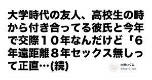 【決め手はイカ】恋愛ドラマ級の「結婚秘話」にキュン! 7選