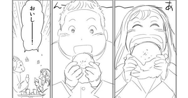 食べるの大好きカップルの「超スピーディーな馴れ初め」にニヤニヤ