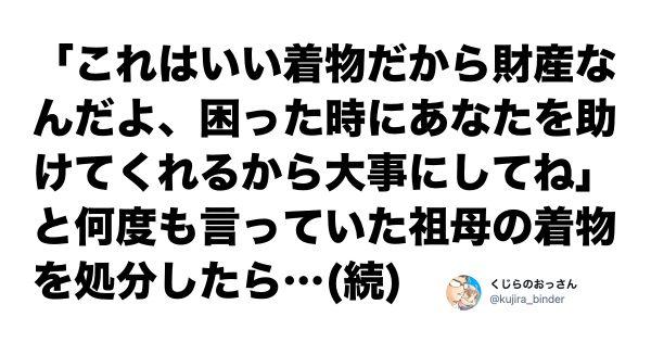 昭和世代を卒倒させる「令和の新常識」にガクブル… 7選