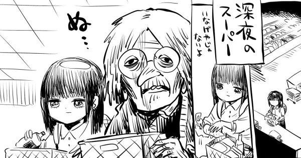 【鶏皮に恨みでも?】魔境「深夜のスーパー」でおばあちゃんが衝撃の行動に…