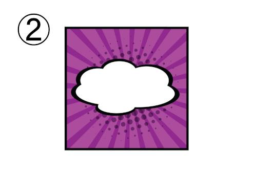 紫の集中線背景に、一筆書きの雲のような吹き出し