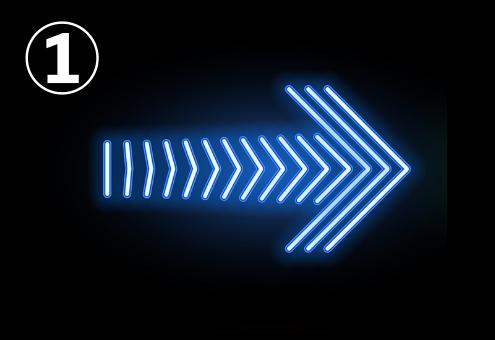 細い線でできた、青いネオン矢印