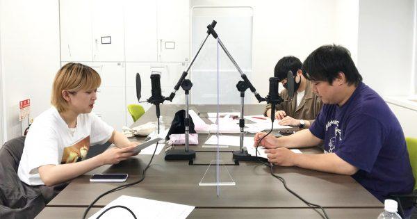 ラランド「日本の性教育は遅れている」視聴者からの相談メールに回答
