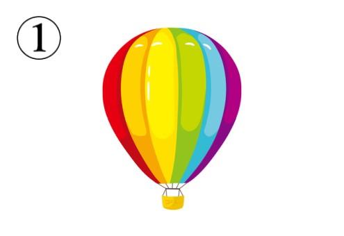 気球 一目惚れ 心理テスト