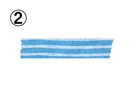 薄い水色のフリーハンド線が3本ある、青のマスキングテープ