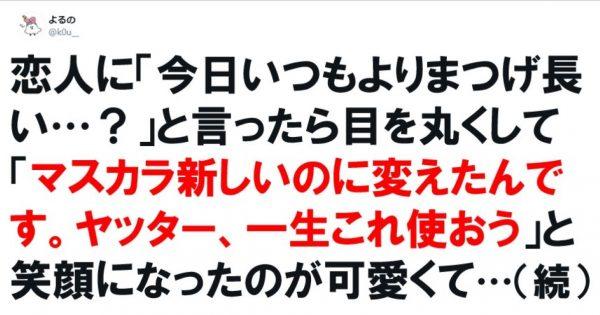 「自慢の彼氏」のイケメンすぎる言動にキュン♡ 7選