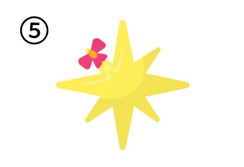 大トンガリ4つ、小トンガリ4つの、リボンの付いた黄色い星