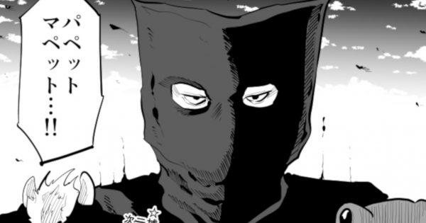 【小島よしお vs 出川】激アツ「芸人バトル漫画」の新展開が意外すぎた…!