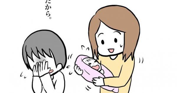 【育児の敵は、孤独】夜泣きで困り果てたママさんに、思いきって声を掛けた話