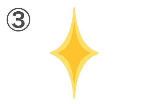 外側が薄い黄色で縁取られているキラキラ