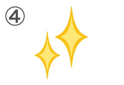 外側が濃い黄色で縁取られている2つのキラキラ