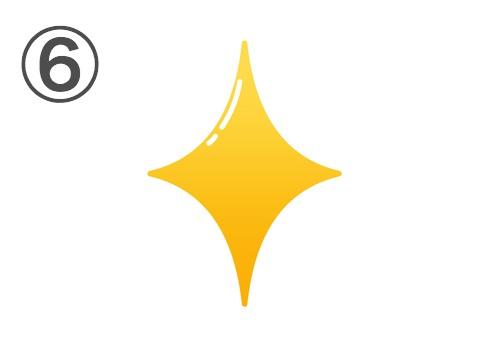 シンプルな艶のある黄色いキラキラ