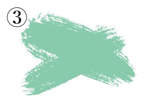バツのようにクロスした緑の筆跡