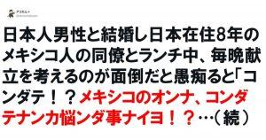 「日本人、食うことしか考えてない」海外から見たジャパンの面白さがジワジワ来る 7選
