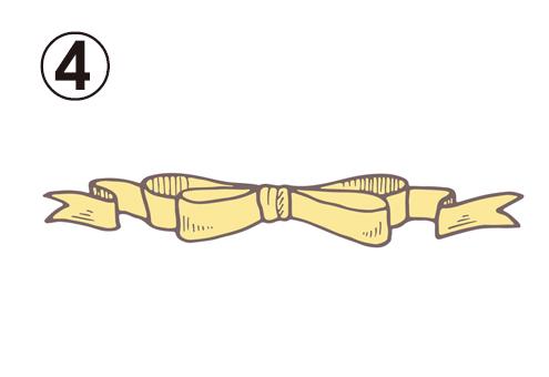 黄色の細いリボン