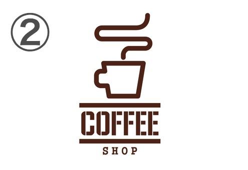 幾何学的なデザインのコーヒーカップと湯気のロゴ