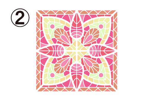 繊細な植物のようなデザインの、ピンクと黄色のタイル