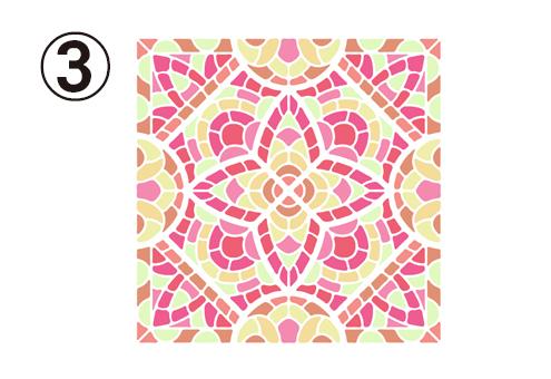手裏剣のような形が真ん中にある、ピンクと黄色のタイル