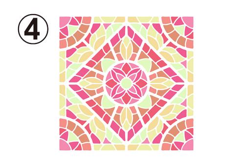 ダイヤ型がメインの、ピンクと黄色のタイル