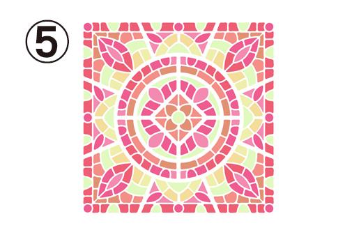 宝石のようなデザインの、ピンクと黄色のタイル