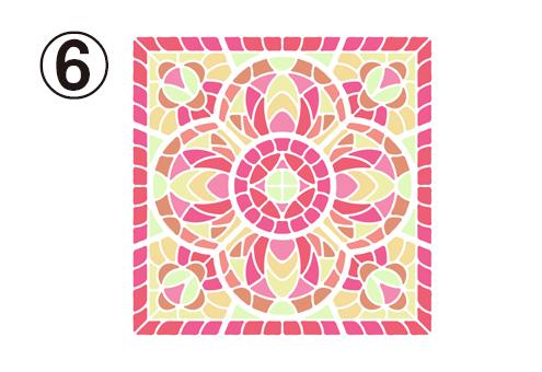 お花のようなデザインの、ピンクと黄色のタイル