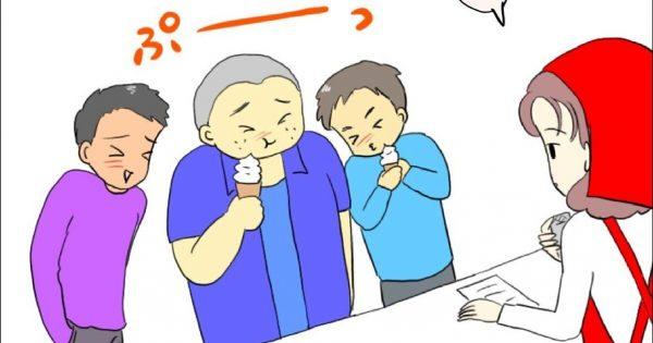 いたずら中学生にイラッ☆ 現役店員が明かす「スーパーあるある」8連発