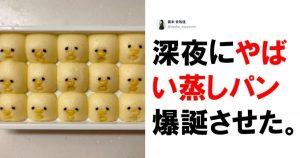 海外民へ、日本人は「お菓子の見た目」にも本気です… 8選