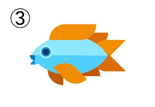 ヒレがオレンジの、水色の魚