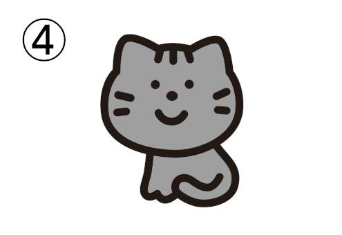 おすわりをした猫