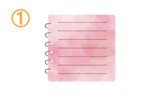 罫線の惹かれた赤いノート