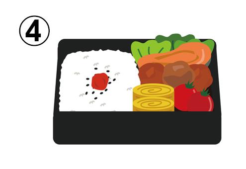 ごま塩ご飯と梅干し、鮭、唐揚げ、卵焼き、デラス、トマトの入った黒い四角いお弁当箱