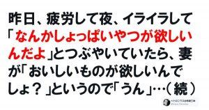 【残念だがアメリカには…】俺、日本人に生まれてよかったかも。7選