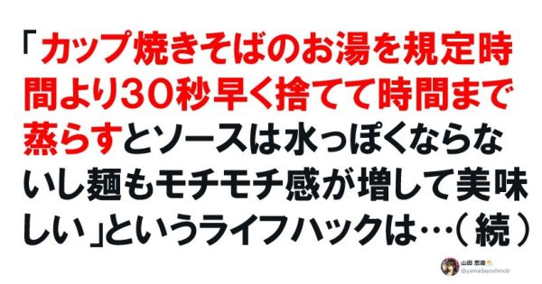 【素麺 × 梅干し = コシUP】賢い大人の「生活の裏ワザ」は助かる、マジで 8選