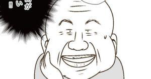 【スカッとジャパン…!】スーパーで見かけた「言い訳おじいちゃん」、女子に秒速で論破される