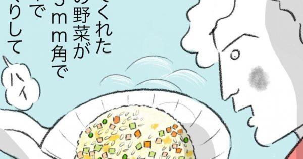 【ポテチ食べた後に】スイス人旦那の「胸キュンのツボ」、日本人と違い過ぎでは…?